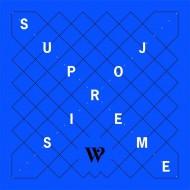 siroj-supreme