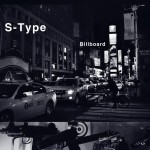 S-type-billboard